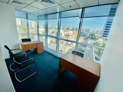 Office for Rent in Al Danah, Abu Dhabi - Get Started To a Successful Business  With Maxhome Serviced Office