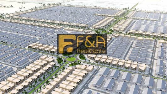 Plot for Sale in Emirates Industrial City, Sharjah - Commercial land For Sale For All Nationality