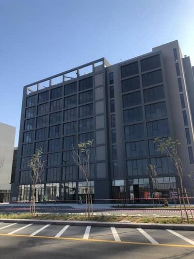 1 Bedroom Flat for Sale in Aljada, Sharjah - Start your investment in al Jada/ 2% DLD