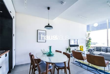 شقة 1 غرفة نوم للبيع في دبي هيلز استيت، دبي - Re Sale | Genuine Listing | Handover 2022