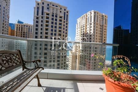 1 Bedroom Flat for Sale in Dubai Marina, Dubai - High Floor | Tenanted | High ROI | Well Maintained