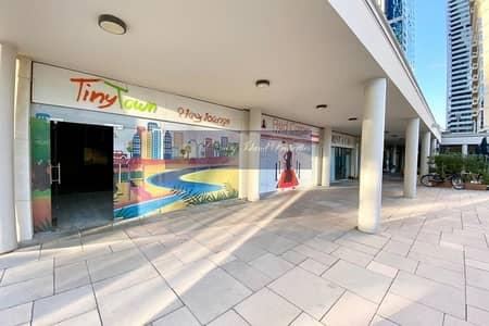 Shop for Rent in Jumeirah Lake Towers (JLT), Dubai - Park Level | Kid's Play Ground Facing | Excellent Retal
