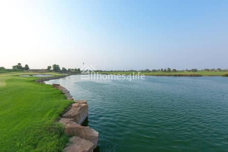 1 Bedroom Flat for Sale in Dubai Hills Estate, Dubai - Golf View | 3 Years Payment Plan