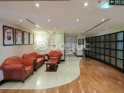 Office for Rent in Al Khabisi, Dubai - Offices with Premium Partitions ideally suited for Corporate/Head Office Set Up