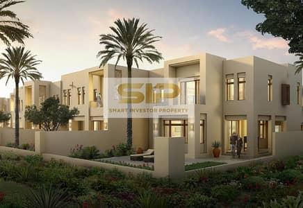 3 Bedroom Villa for Sale in Reem, Dubai - Luxurious 3 BR Villa Garden Views + Study Room