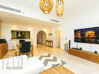 2 Bedroom Flat for Sale in Palm Jumeirah, Dubai - | Upgraded | Tenanted | Park View |