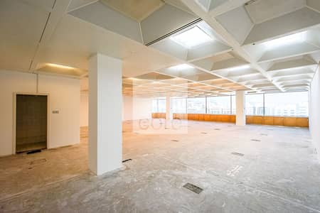 Mid Floor | Ideally Located | Vacant
