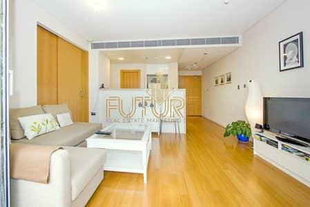 فلیٹ 1 غرفة نوم للايجار في شاطئ الراحة، أبوظبي - Fully Furnished 1BR Apartment in Nada 1