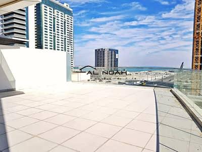 فلیٹ 2 غرفة نوم للايجار في جزيرة الريم، أبوظبي - Superb offer! Biggest Layout | Huge Balcony |Up to 5 chqs | Well-maintained!