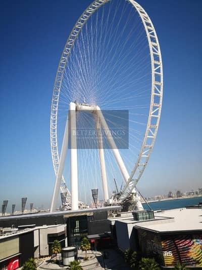 فلیٹ 2 غرفة نوم للايجار في جزيرة بلوواترز، دبي - SPACIOUS 2 BEDROOM + MAID   LUXURIOUS BREATHTAKING VIEW
