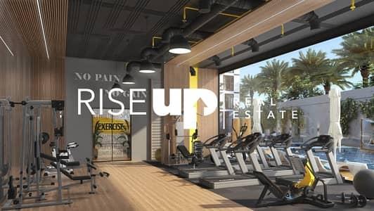 Studio for Sale in Jumeirah Village Circle (JVC), Dubai - Low Floor I Main Road View I Good Offer