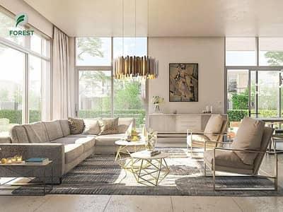 4 Bedroom Villa for Sale in Mohammed Bin Rashid City, Dubai - Brand New | 4BR Villa | Type C1 | Prime Location