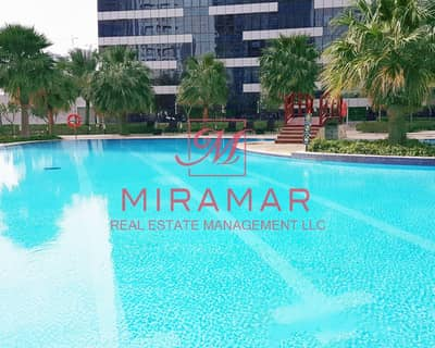 1 Bedroom Apartment for Rent in Al Reem Island, Abu Dhabi - HOT DEAL!!! AMAZING POOL VIEW!! LARGE APARTMENT!