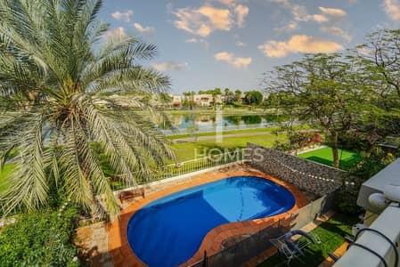 Type 1E | Full Lake View | Private pool