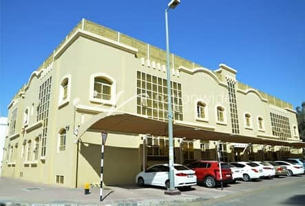 Fully Furnished and Clean Apartment in Al jahili