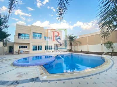 Luxurious 4 BD Villa with Pool in Prestigious Location
