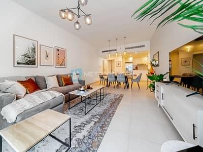 فلیٹ 2 غرفة نوم للبيع في أم سقیم، دبي - Contemporary 2 BR | Best Deal | Lamtara 2 Madinat
