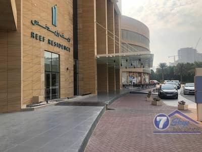 Shop for Rent in Jumeirah Village Circle (JVC), Dubai - Commercial Space for Children Nursery