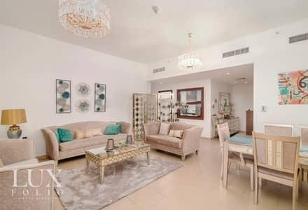 فلیٹ 2 غرفة نوم للبيع في جميرا بيتش ريزيدنس، دبي - Great Price & ROI  Spacious Layout   Call