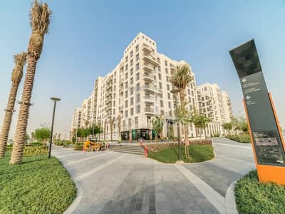 3 Bedroom Flat for Rent in Town Square, Dubai - Multipe 3 BR Types/Sizes/Views Available