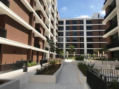 3 Bedroom Flat for Sale in Dubai Hills Estate, Dubai - Amazing Views