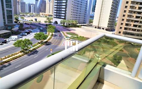 1 Bedroom Flat for Rent in Barsha Heights (Tecom), Dubai - 1BHK|Chiller + Maintenance Free|Mid Floor|12Cheqs