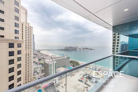 Vacant | 3 Bed High Floor | Partial Sea View