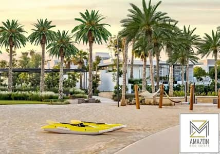Spacious 4 Bedroom | Garden Suite | Crystal Lagoon | Flexible Payment Plan | Harmony - Tilal Al Ghaf