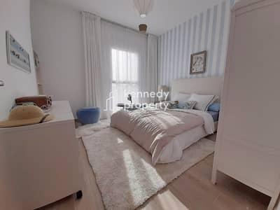 2 Bedroom Apartment for Sale in Yas Island, Abu Dhabi - Huge Terrace I Resale I Hand Over October 2021