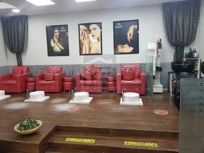 Other Commercial  للبيع في النهدة، دبي - HURRY ! TO GET THE DEAL LADIES SALON FOR SALE  ONLY 250