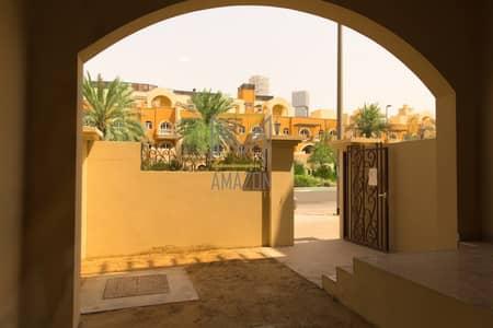 4 Bedroom Villa for Rent in Jumeirah Village Circle (JVC), Dubai - 4+ Maids Room