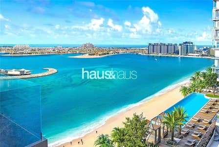4 Bedroom Apartment for Sale in Dubai Harbour, Dubai - Rare 4 Bed Villa | 2yr Payment Plan | Hottest Area