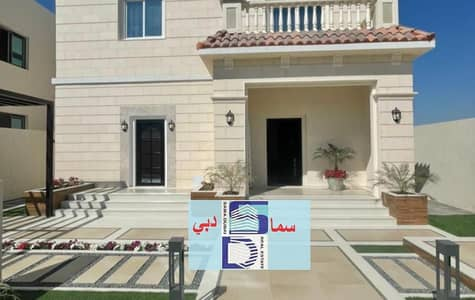 3 Bedroom Villa for Sale in Al Zahia, Ajman - New villa with furniture for sale High end personal finishing At the best locations in Ajman