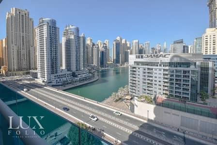1 Bedroom Apartment for Rent in Dubai Marina, Dubai - Fully Furnished | Marina View | Bills Inclusive
