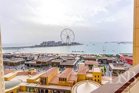 1 Bedroom Flat for Sale in Jumeirah Beach Residence (JBR), Dubai - Full Dubai Eye and Sea Views | Balcony | Spacious