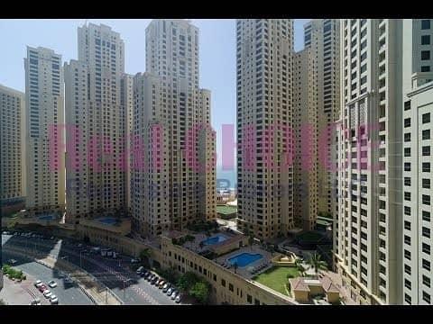17 Best Offer | 2 Bed | Low Floor | Al Sahab 2