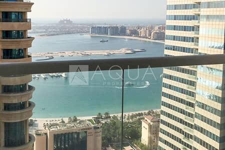 Rented until December 2021 | On High floor