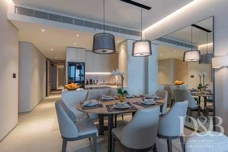 1 Bedroom Apartment for Sale in Jumeirah Beach Residence (JBR), Dubai - Marina View | Serviced Apartment | Furnished