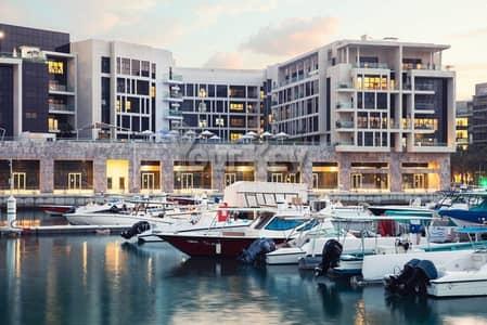شقة 1 غرفة نوم للايجار في البطين، أبوظبي - Bloom Marina  Stunning 1 bedroom views