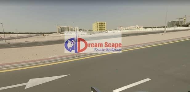 ارض تجارية  للبيع في دبي لاند، دبي - Freehold School Plot Ready Permit Kindergarten Primary Middle and High School