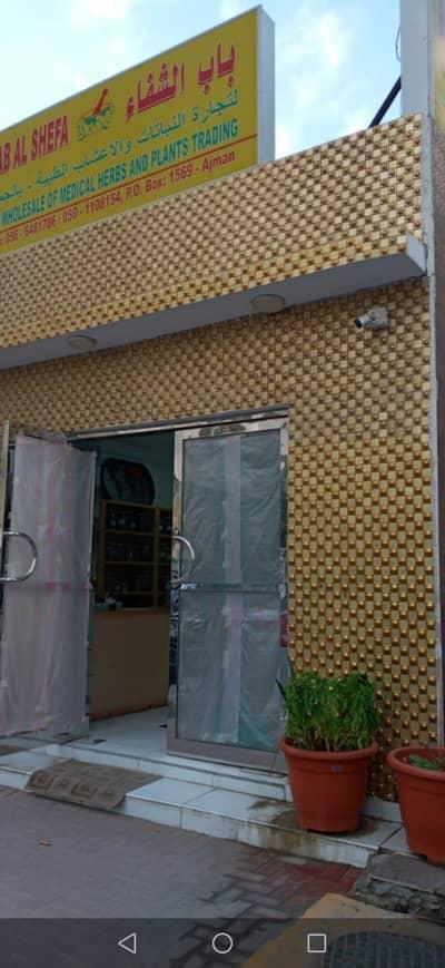 Shop for Rent in Al Sawan, Ajman - BAB AL SHEFA