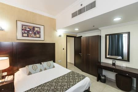 Spacious 1BHK! Inclusive Of All Bills! Close To MOE!Zero Commission! Free Cleaning