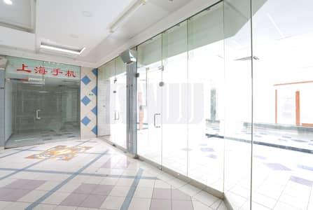 محل تجاري  للايجار في ديرة، دبي - Fully Fitted Shop | Flexible Payments | Ground Floor