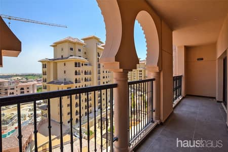 Exclusive   1 Bed with Balcony   JGE Views