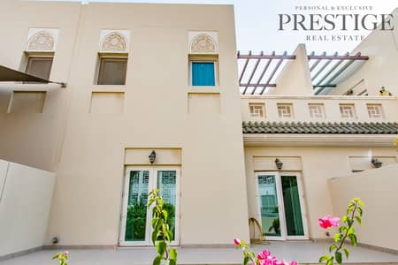 3 Bed | Type A | End of Terrace