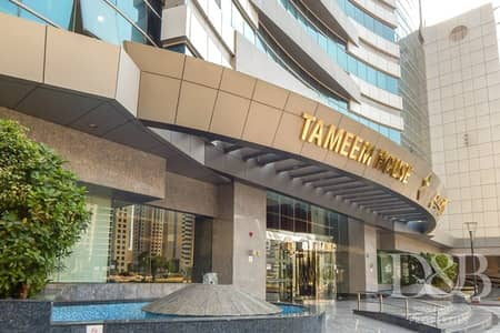 Office for Rent in Barsha Heights (Tecom), Dubai - Spacious Fully Fitted Office with Balcony