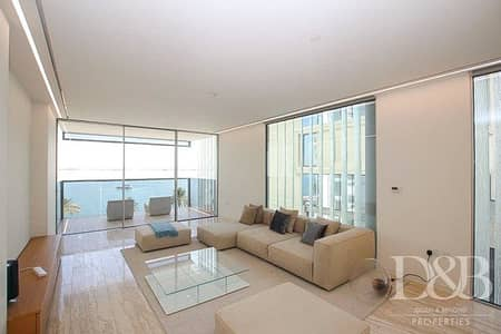 3 Bedroom Flat for Rent in Palm Jumeirah, Dubai - Ready to Move In | Multiple Options Available
