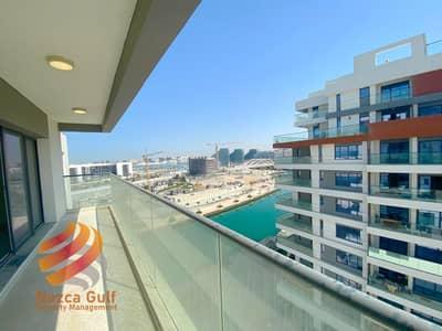 شقة 2 غرفة نوم للايجار في شاطئ الراحة، أبوظبي - Partial Canal View Unit with 6 Payments and No Chiller Fees