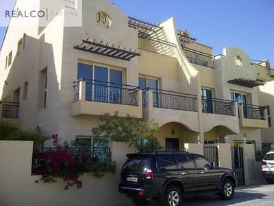 3 Bedroom Townhouse for Sale in Jumeirah Village Circle (JVC), Dubai - 3 Br + m + study | close to school | basement