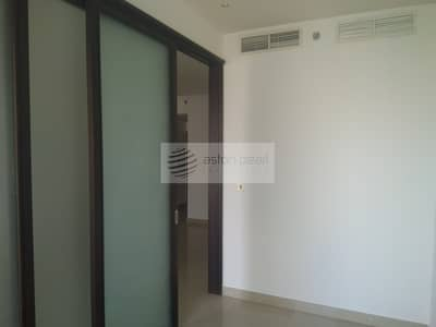 MBC View || One Bedroom + Study || Reduced Price